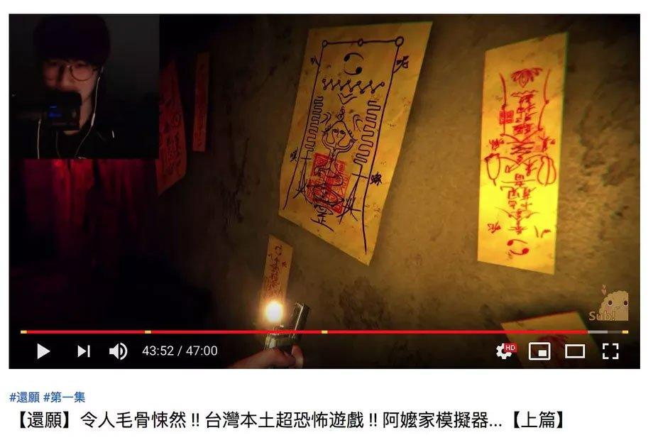 devotion-xi-jinping.jpg